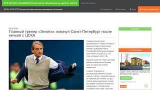 Смотреть видео Главный тренер «Зенита» покинул Санкт-Петербург после ничьей с ЦСКА. онлайн