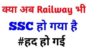 इतनी गलती RRB ALP Answer Key , Railway Alp Answer Key