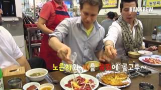 광장시장 3대 명물 3 famous food in jkm hakkrew