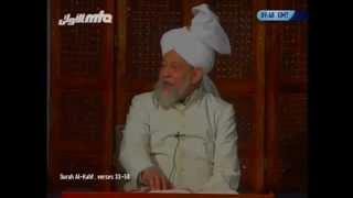 Tarjumatul Quran - Sura' al-Kahf [The Cave]: 33 - 47