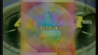Rohmaka Yaa Robbal 'Ibaad