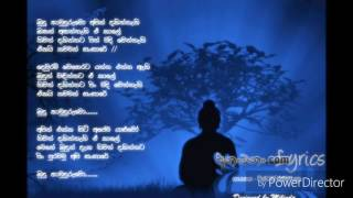 Budu Hamuduruwo apith dakinnathi - Victor Rathnayake (Covered by Shameen Kao)