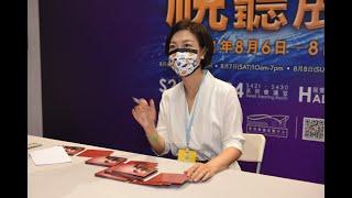 【音響技術】2021 AV show 高級視聽展-8月7日歌星簽名:小龍女