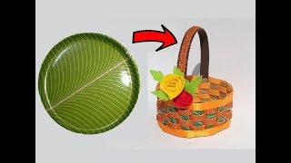 DIY Basket  From Paper Plate | Paper Plate craft Ideas | Best out of Waste