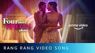 Rang Rang | Sangeet Performance | Lisa Ray, Bani J | Parth Parekh, Mikey Mccleary, Kaprilla Keishing