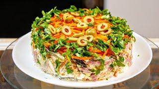 Салат палочка-выручалочка к любому празднику. Салат с морковкой по-корейски, цыганка готовит.