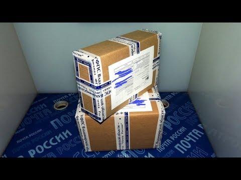 Почта россии вскрывает посылки