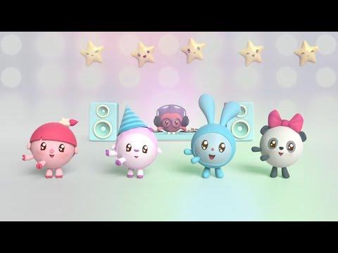 Малышарики - новые серии - Потанцуй! - Развивающие мультики для самых маленьких