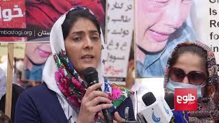 تظاهرات در کابل از بهر نکوهش کشتار غیرنظامیان در میرزا اولنگ