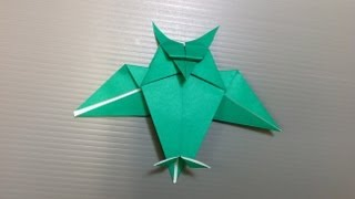 Daily Origami: 089 - Owl