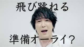 椎名慶治 4th Full Album 「-ing」(よみ:いんぐ) 2018年6月16日(土)リ...