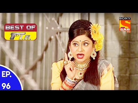 Best of FIR – एफ. आई. आर – Ep 96 – 14th August, 2017