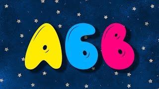 АБВ - Учим буквы от А до Я - Развивающие мультики для детей