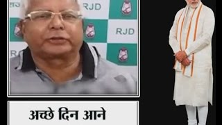 Watch Lalu Prasad Yadav mimic PM Modi in the funniest ever Dubsmash video