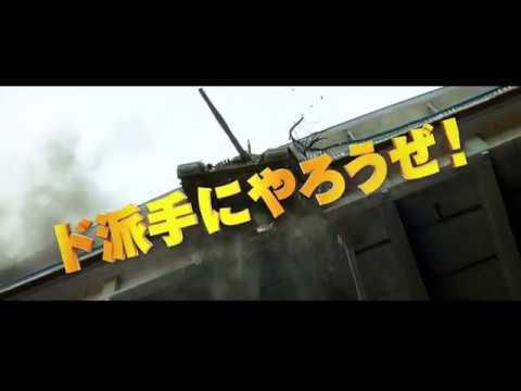 映画『ネイビーシールズ ナチスの金塊を奪還せよ!』60秒予告篇 2018年1月12日(金)全国ロードショー!