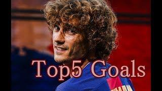 グリーズマン どう見ても素人には無理なゴール Top5!フランス代表 ロシアW杯優勝なるか!?
