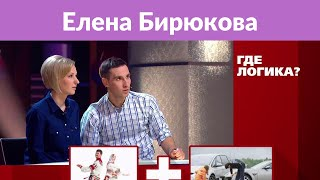 Бывший муж Екатерины Климовой и звезда сериала «Универ» купили роскошный особняк