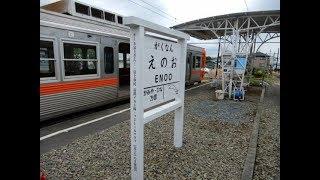 【前面展望】岳南電車【吉原~岳南江尾】工業地帯を走るローカルムードいっぱいの鉄道