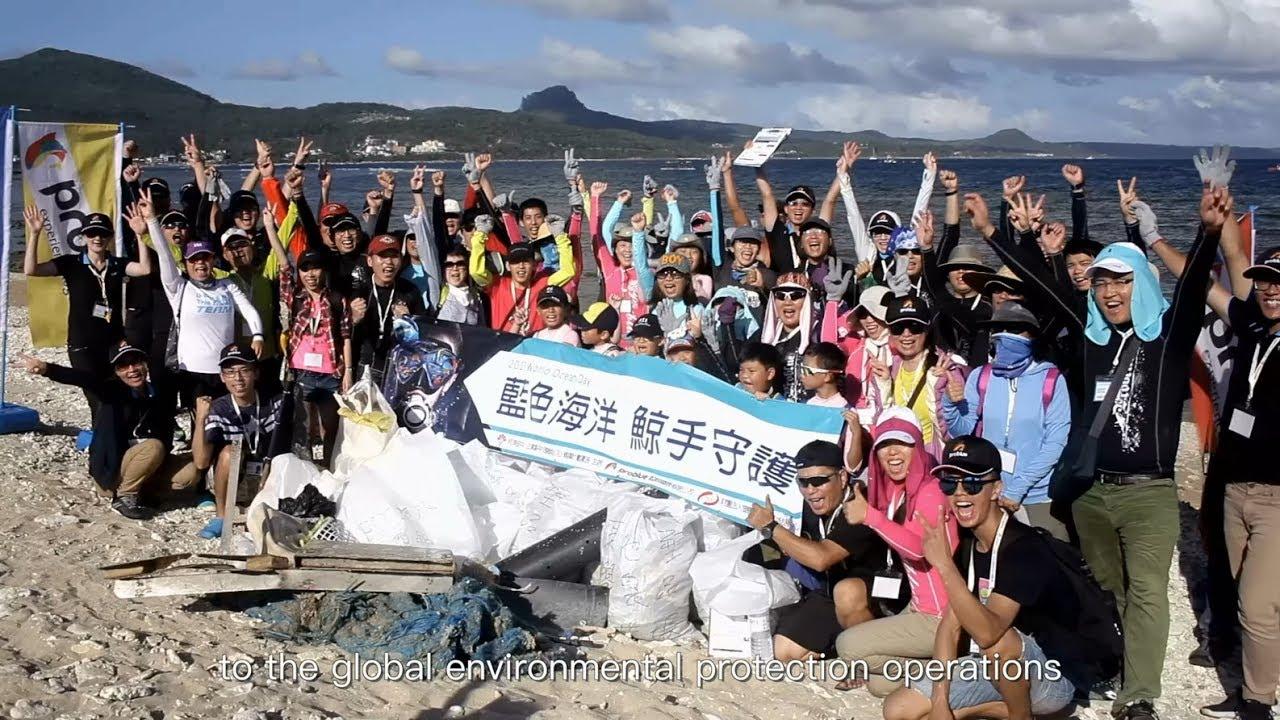 藍鯨problue_2017淨海淨灘活動紀錄_英文版