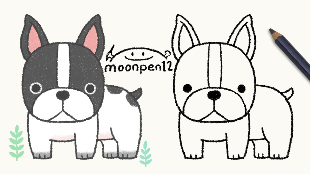 Uncategorized Bull Dog Drawing how to draw french bulldog easy youtube easy