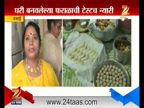 Vasai : People Making Snacks To Celebrate Christmas
