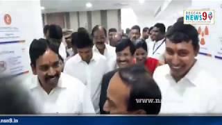 Medchal Jila jdm Cancer Hospital Opening