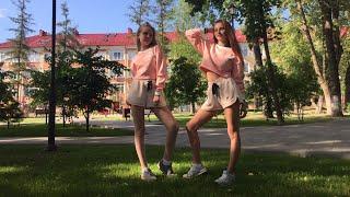 Дикий яд-MriD| Dance video