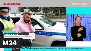 Фото Следствие переквалифицировало обвинение виновнику ДТП на Остоженке - Москва 24