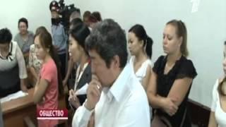 Дело директора Дворца бракосочетания в Алматы отправлено на доследование