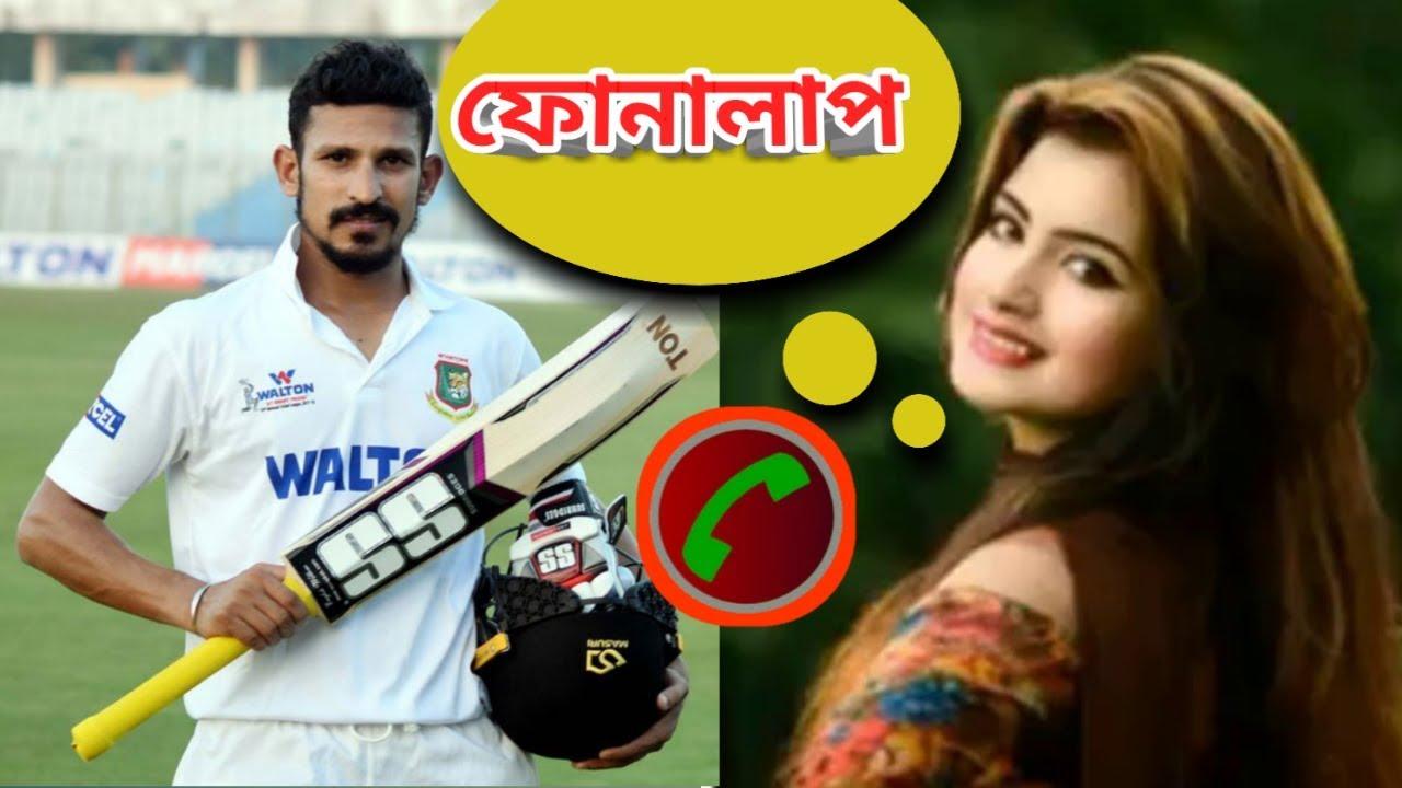 Cricketer Nasir Hossain & Humayra Subah call records. ক্রিকেটার নাসির হোসেন  হুমায়রা শুভা কল রে