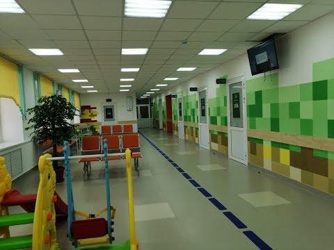 Эксклюзив! Экскурсия по отремонтированному 1 этажу детской поликлиники.
