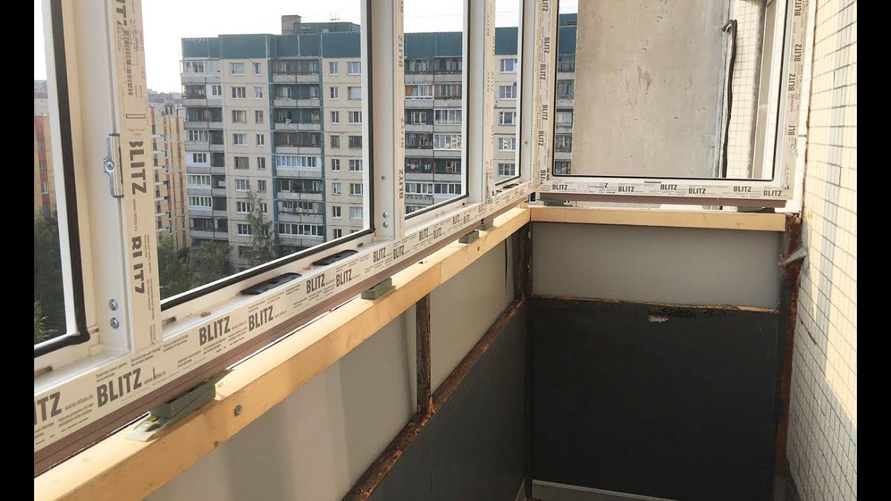 Остекление балкона в 137 серии дома от первого лица - youtub.