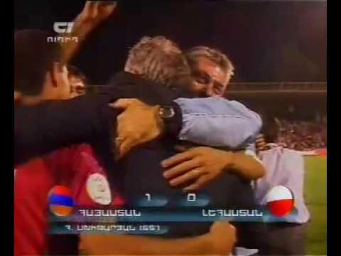 Euro 2008: Armenia Beats Group A Leader Poland 1:0
