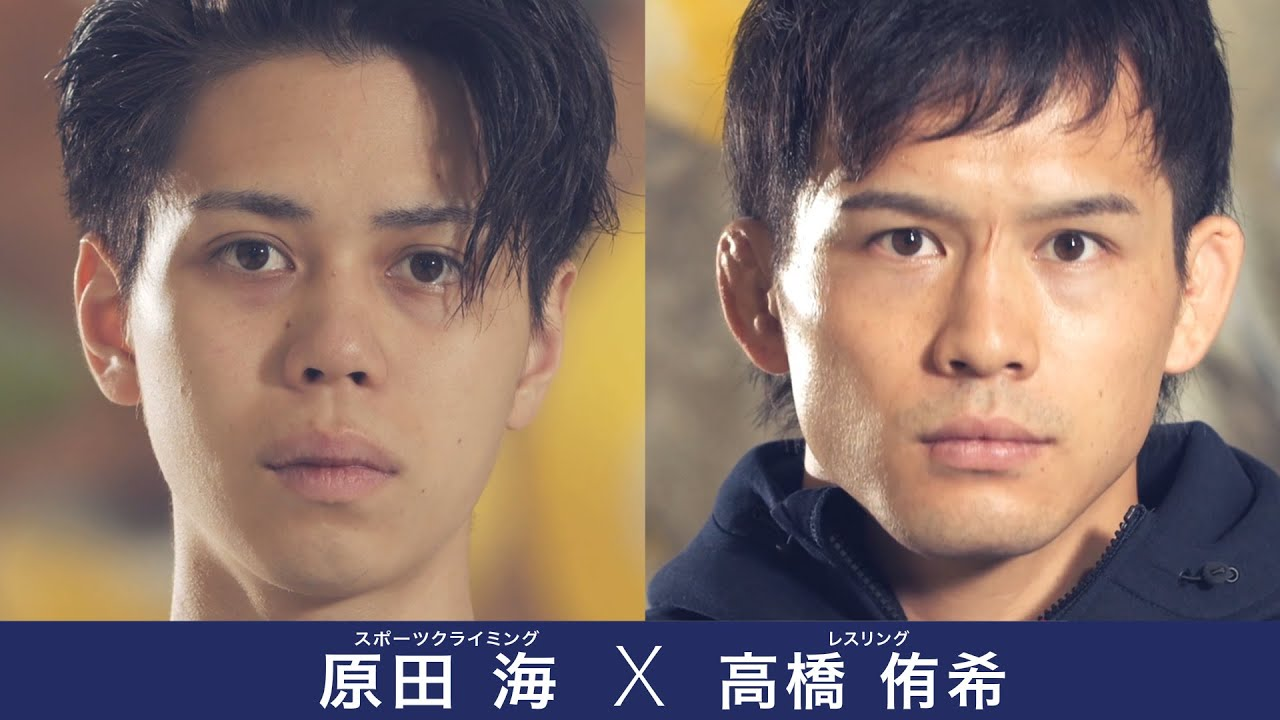 Champion「Be Your Own Champion」対談movie