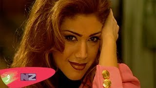 Nawal El Zoghbi - Habeit Ya Leil (Official Music Video) | نوال الزغبي - حبيت يا ليل
