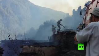 حريق ضخم يلتهم قرية في داغستان