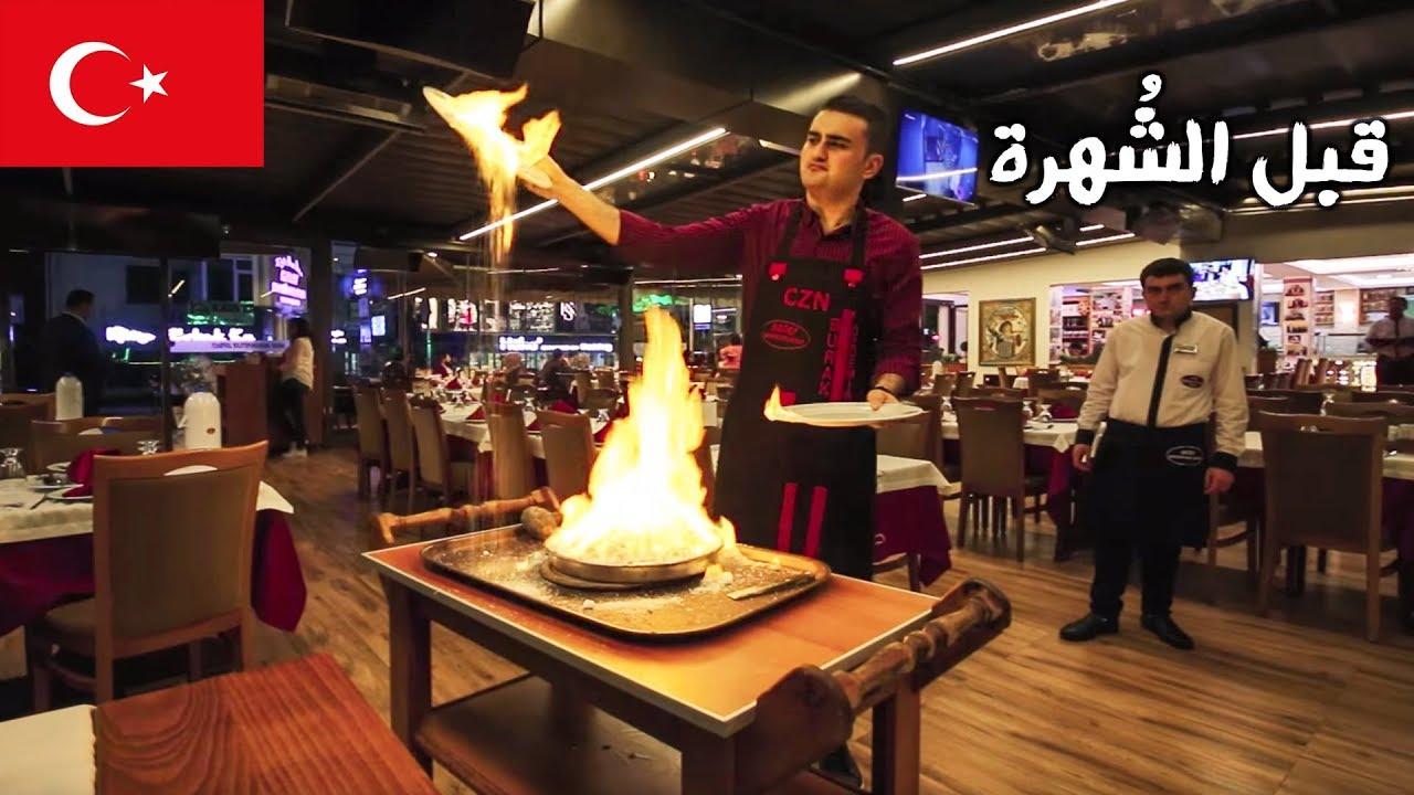 قابلت الشيف بوراك التركي قبل الشُهرة | Turkish Chef Burak