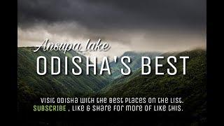 """"""" Ansupa Lake """" The Orchid Lake of Eastern India   Odisha Travel   Bhubaneswar Lake  """