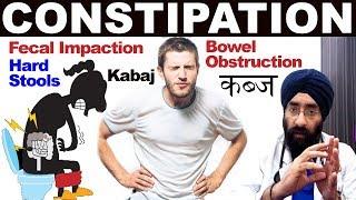 Rx Digestion epi 2 (Hindi) KABAJ   कब्ज   CONSTIPATION   Hard Stools   Explained by Dr.EDUCATION