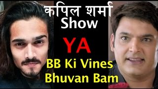 BB Ki VINES   Examination chutiypa   bhuvan bam