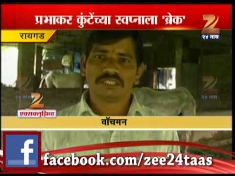 Zee 24 taas : Raigad Military training school get closed