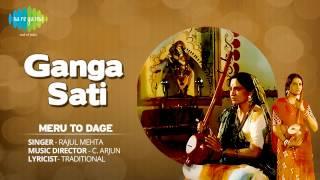 Ganga Sati   Meru To Dage   Gujarati Movie Song   Rajul Mehta