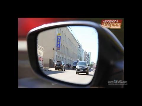 11.02.2018 МСК 10:00 Основы безопасного управления транспортным средством.