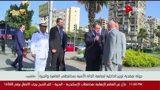 مانشيت - علي حسن: مصر عاد اليها الأمن والاستقرار
