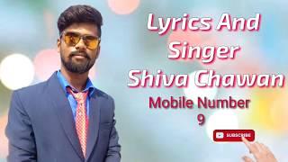 Jai Seva Bhaya Bolo New Banjara Super Hit Song,Shiva Chawan