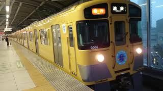 【◆情報◆】西武9000系 今年度から廃車が始まるそうです。