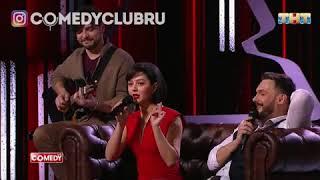 Comedy club: Сегодня день семьи