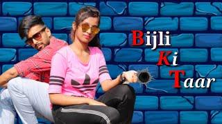 Jawani Teri Bijli Ki Taar Hai FULL SONG   Tik Tok Famous Song 2019   Bijli Ki Taar song Tony Kakkar