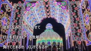 {新曲}一番星/天童よしみ                      cover/K(神戸のカラス)