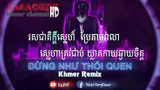 Đừng Như Thói Quen Khmer Remix - Lyric Khun Thi, Karaoke Khmer Remix 2018
